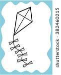 Kite Coloring Worksheet