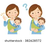 """baby and mom """"good and question""""   Shutterstock . vector #382628572"""