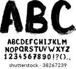 grunge hand written vector... | Shutterstock .eps vector #38267239