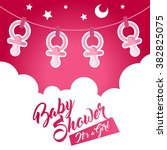 baby shower invitation card | Shutterstock .eps vector #382825075