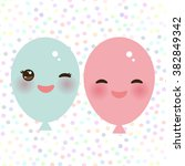 kawaii funny balloons pink blue ...   Shutterstock .eps vector #382849342