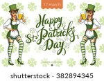 st. patrick's day lettering... | Shutterstock . vector #382894345