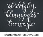 handwritten  style modern... | Shutterstock .eps vector #382992238