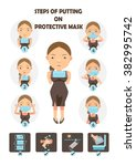 steps of putting on protective ... | Shutterstock .eps vector #382995742