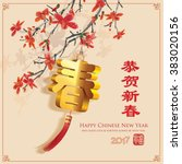 chinese new year greetings. the ... | Shutterstock .eps vector #383020156