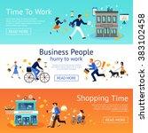 business people banner set | Shutterstock . vector #383102458