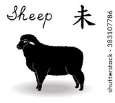 chinese zodiac sign sheep ... | Shutterstock . vector #383107786
