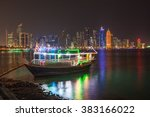 cruise dhow and doha downtown... | Shutterstock . vector #383166022