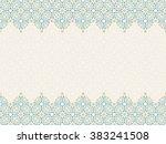 vector islam pattern border.... | Shutterstock .eps vector #383241508