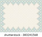 vector islam pattern border... | Shutterstock .eps vector #383241568