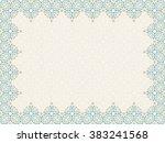 vector islam pattern border... | Shutterstock .eps vector #383241568