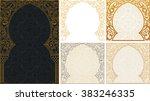 eid al adha greeting gold... | Shutterstock .eps vector #383246335