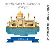Sultan Omar Ali Saifuddin...