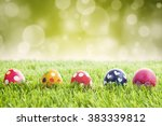 Image Of Five Colorful Easter...