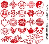 set of chinese decorative icons. | Shutterstock .eps vector #383347672