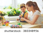 happy family mother and child... | Shutterstock . vector #383348956
