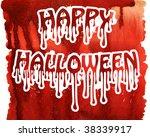 halloween inscription  bloody... | Shutterstock . vector #38339917
