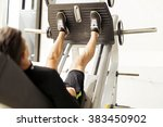 young male working out in a gym ... | Shutterstock . vector #383450902