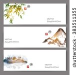 three banners with green bamboo ...   Shutterstock .eps vector #383511355