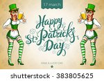 a girl in a green hat and a... | Shutterstock .eps vector #383805625
