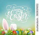 Happy Easter  Template Card...