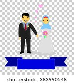 Muslim Wedding Vector Art Graphics Freevector Com