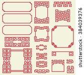 chinese frame | Shutterstock .eps vector #384039376
