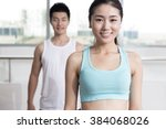 people working out in modern gym | Shutterstock . vector #384068026