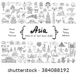 vector set with hand drawn... | Shutterstock .eps vector #384088192