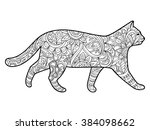 Cat Coloring Book For Adults...