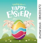 happy easter  easter bunnies... | Shutterstock .eps vector #384201472