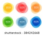 set of colorful round abstract... | Shutterstock .eps vector #384242668