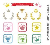 ranking stamp icons   vector... | Shutterstock .eps vector #384243616