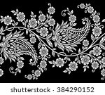 paisley indian motif | Shutterstock .eps vector #384290152