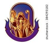 hermit holding lamp  | Shutterstock .eps vector #384293182