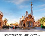 barcelona  park guell  spain  ... | Shutterstock . vector #384299932