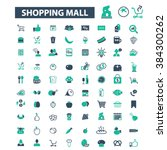 shopping mall icons  | Shutterstock .eps vector #384300262