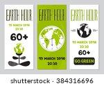 vector set of vertical banner... | Shutterstock .eps vector #384316696