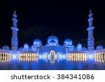 abu dhabi  uae   february 01 ...   Shutterstock . vector #384341086