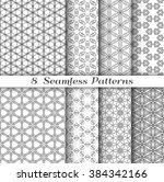 set of 8 seamless islamic... | Shutterstock .eps vector #384342166