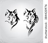 silhouette of head of wolf | Shutterstock .eps vector #384420976