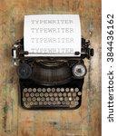 vintage typewriter | Shutterstock . vector #384436162