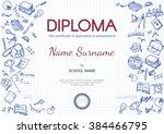 kids diploma certificate design ... | Shutterstock .eps vector #384466795