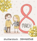 8 march women's day greeting...   Shutterstock .eps vector #384468568