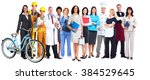 group of workers people. | Shutterstock . vector #384529645