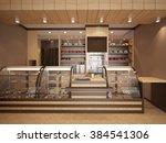 3d illustration of modern... | Shutterstock . vector #384541306