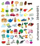 icons colorful | Shutterstock .eps vector #38464891