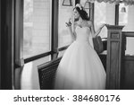 beautiful summer wedding that... | Shutterstock . vector #384680176