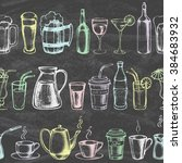set of different beverages.... | Shutterstock .eps vector #384683932