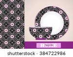 seamless geometric pattern and... | Shutterstock .eps vector #384722986